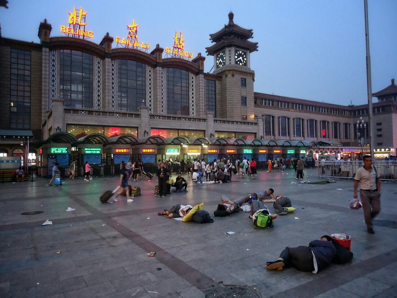 beijing kinesiske mur
